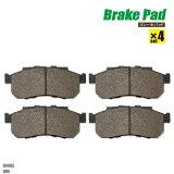 ブレーキパッド フロント 用 ホンダ アクティバン HH6 左右 4枚セット NAO材使用 高品質 純正品同等 純正品番 45022SFA000 45022ST5000