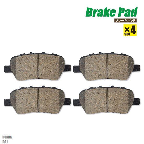 ブレーキ, ブレーキパッド  RG1 4 NAO 43022SFE000