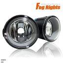 フォグランプ EX35 J50 インフィニティ 対応 H8 H11 H16 LED ...