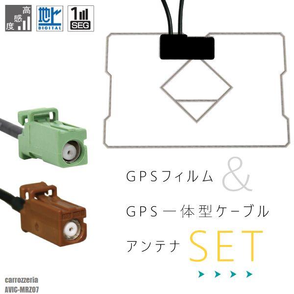 カーナビアクセサリー, アンテナ GPS carrozzeria GT16 AVIC-MRZ07 GPS TV