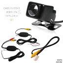 高精細 CMOS バックカメラ & RCH001T同等品 変換ケーブル...