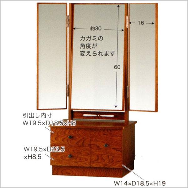 座鏡  半三面 MK5863 国産 【送料無料】 楽天最安値に挑戦!