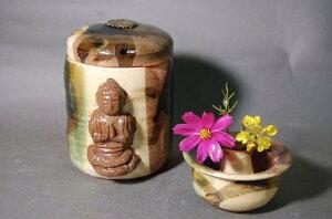 A-4鳴海織部小長仏2変化花器付き、阿弥陀如来座像付き骨壷5号美術品として、又実際に花を生けたり、生前に楽しみ、最後に自分が愛用したものが骨壷として使用出来ます。