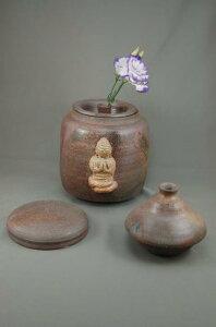 C-3輝光窯変大長仏阿弥陀如来座像付き3変化花器壺骨壷7号花器としてお花を生けて楽しむ。お花を生けるときは仏様は後ろに向けて!
