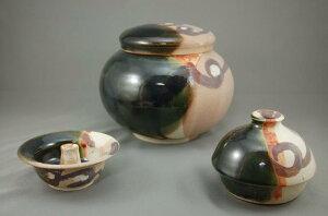 B-3鳴海織部大丸壺花器骨壷3変化で使用出来る7号