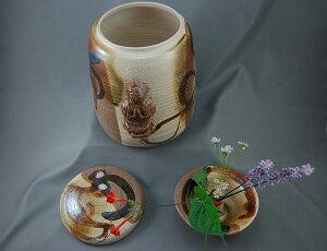 A-2鳴海織部大長仏花器付き、阿弥陀如来座像付き骨壷7号美術品として、又実際に花を生けたり、生前に楽しみ、最後に自分が愛用したものが骨壷!