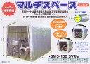 (まとめ) 光 アクリルマット板サインWi-Fiマーク テープ付 タテ100×ヨコ100×厚み2mm 白 KMP1051-5 1枚 【×10セット】
