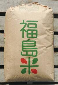 玄米30kg袋