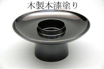 【茶器/茶道具・懐石道具】 盃台 本漆塗 木製