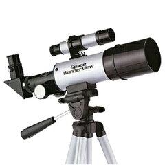 バードウォッチング・管理・監視などアイソン彗星観測 225倍 スペースワンダービュー 天体望...