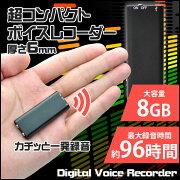 DigitalVoiceRecorder クレーム デジタル ボイスレコーダー