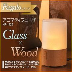 スリーアップ 本物ウッドとガラスで出来た高級感溢れるアロマディフューザー Regalo 8畳・…