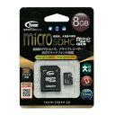 【全国送料無料(メール便発送)※代引き選択の場合は有料です。】チームジャパン・TG008G0MC28AMicroSDHC 8GB class10・MicroSDHCメモリーカード8GBクラス10・マイクロsdカード・携帯電話・カメラ・デジカメ・ドラレコ・/MicroSDHC 8GB class10