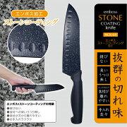 ストーン コーティング ラクラク ストーンコーティングナイフ