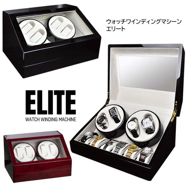 獲得    高級ワインディングマシーン・ウォッチワインダーマブチモーター・時計・木製・ピアノ鏡面仕上6本収納+4本巻上10
