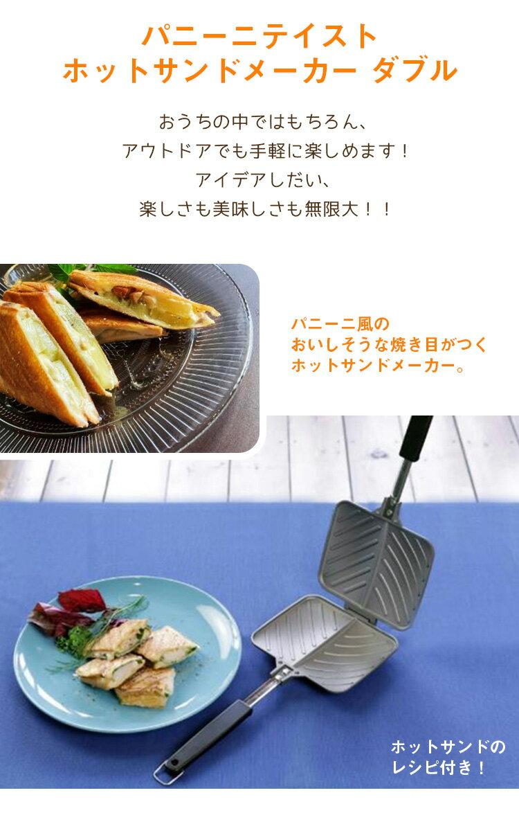 レシピ パニーニ メーカー 【みんなが作ってる】 パニーニのレシピ