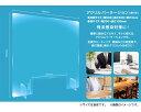 【送料無料】ウイルス対策・アクリル板・飛沫感染防止・透明・アクリルパーテーション(窓付き)簡単組み立て・会議・ミーティング・商談・受付・窓口・デスクの仕切り・コンビニ・銀行・対面/アクリルパーテーション 3