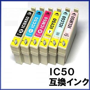 ◆送料無料◆【IC50インク 6色セット】 エプソンインクカートリッジ IC6CL50 互換インク 【メール便送料無料!!】 【ポイント10倍】 icbk50 EPSON IC50互換 EP-301/EP-302/EP-702A/EP-703A/EP-704A/EP-774A 10P20Sep14