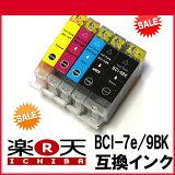 ������̵������BCI-7e+9/5MP�������åȡۥ���Υ����ȥ�å��ߴ��ڥ��������̵�������ۡڥݥ����10�ܡۡ�TK-sspt�ۥ���Υ�ߴ�����BCI-7eBCI-9BKCanon����iP5200R��iP4500��iP4300��iP4200��MP830��MP810��MP800
