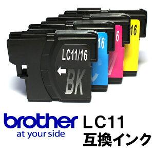 【4色セット】◆送料無料◆◇ポイント10倍◇DCP-390CN DCP-535CN DCP-595CN DCP-J515N MFC-J615...
