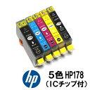 【単品選択】◆メール便送料無料◆【レビュー記入で特別価格】【ICチップ付】Premium C309G/Pre...