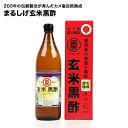 【ポイント10倍】まるしげ玄米黒酢 【代引き手数料無料】