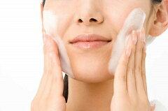 【ポイント0517_kaimawari】10P17may10ホーネストシルキーVホワイトニング洗顔【送料無料】