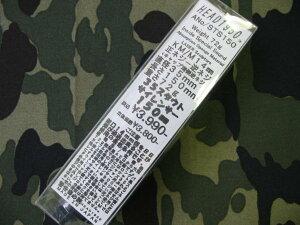 KM企画 ・35スタウトサイレンサー(150mm)