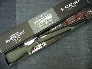 東京マルイ・VSR-10プロスナイパーVer.Gスペック/OD