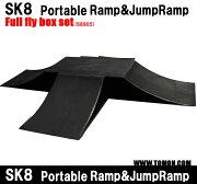 レビュー スケボー スケート ジャンプ インライン クォーター ウィールランプセット