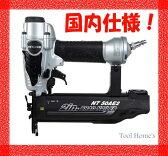 日立 フィニッシュネイラー 仕上げ用釘打機 常圧 NT50 /ステープル 16〜50mm/HITACHI/新品同様