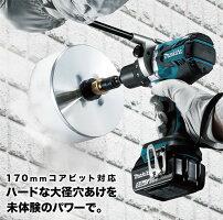 マキタ18V充電式ブラシレス振動ドリルドライバーXPH07Z