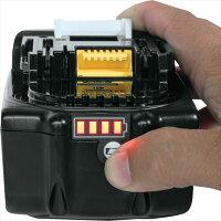 マキタBL1840Bバッテリー18V純正2個セット