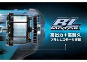 マキタ18V充電式ブラシレスインパクトドライバーXDT13Z+マキタ純正BL1830リチウムイオンバッテリー18V