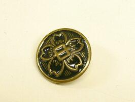 フロント学生服学ラン中学生ボタン【新品】botan01