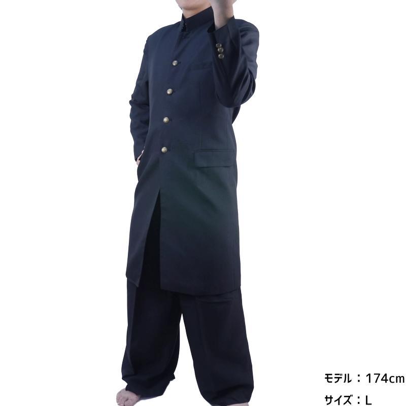 【レンタル】 学生服 7泊8日 コスプレ用 衣装 長ラン ドカン 結婚式 余興等に人気の学生服 男子 学ラン 変形学生服 上下