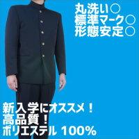 1392R・激安標準型男子学生服ラウンドカラー学ラン上下セット黒【新品】