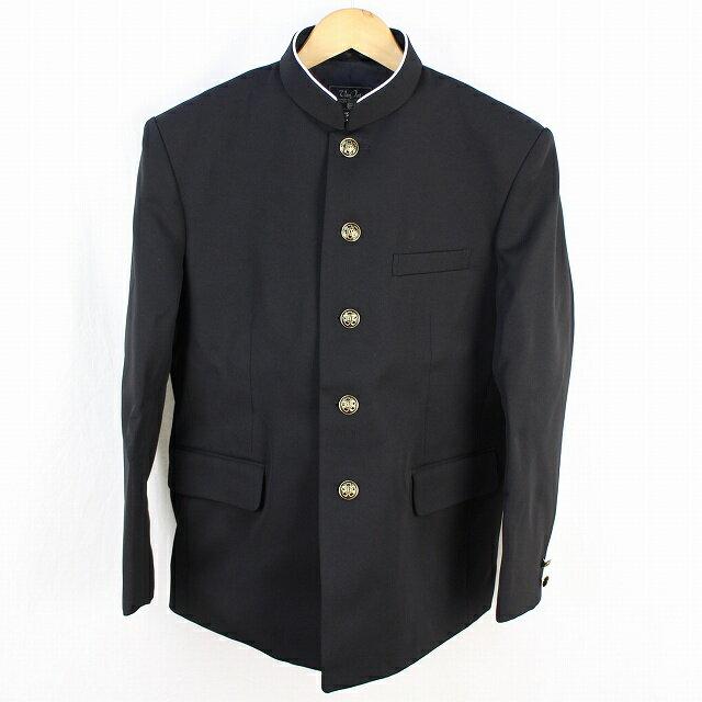 U-JALポリエステル100%男子標準型学生服ラウンドカラー学ラン上着黒155A/160A/165A/170A/180A/190A【新品】