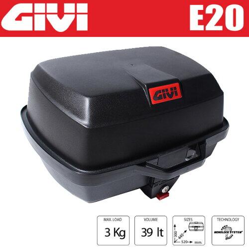 GIVI ジビ リアボックス モノロックケース トップケース カラー 未塗装ブラック 容量 39L E20N EAS...