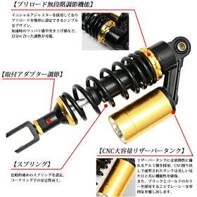 シグナスX125SRローダウンサスペンション-3