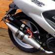 BW'S100 グランドアクシス100 ユーロチャンバー マフラー サイレンサー チャンバー グランドアクシス ビーウィズ BWS 4VP
