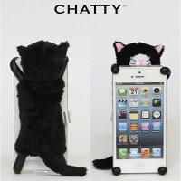 chatty302