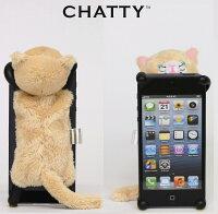 chatty201