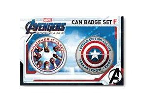 マーベル アベンジャーズ エンドゲーム Avengers: Endgame / IBA-153 缶バッジセットF