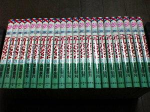 【中古】  ◆ フルーツバスケット 全23巻 高屋奈月 全巻 完結