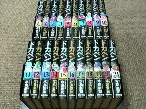 【中古】  ◆ ドカベン 全21巻 水島新司 豪華愛蔵版 全巻 セット