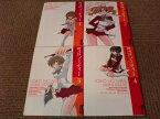 【中古】 ◆ ヨイコノミライ 完全版 全4巻 きづき あきら 全巻 完結 セット