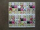 【中古】 ◆ 姫ちゃんのリボン 全6巻 水沢めぐみ 全巻 完結 文庫サイズ セット
