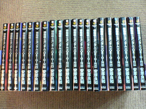 ◆ 機動戦士ガンダム ORIGIN 1-23巻 安彦良和 オリジン 全巻 セット