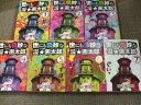 【中古】 ◆ 世にも奇妙な漫☆画太郎 全7巻 全巻 セット
